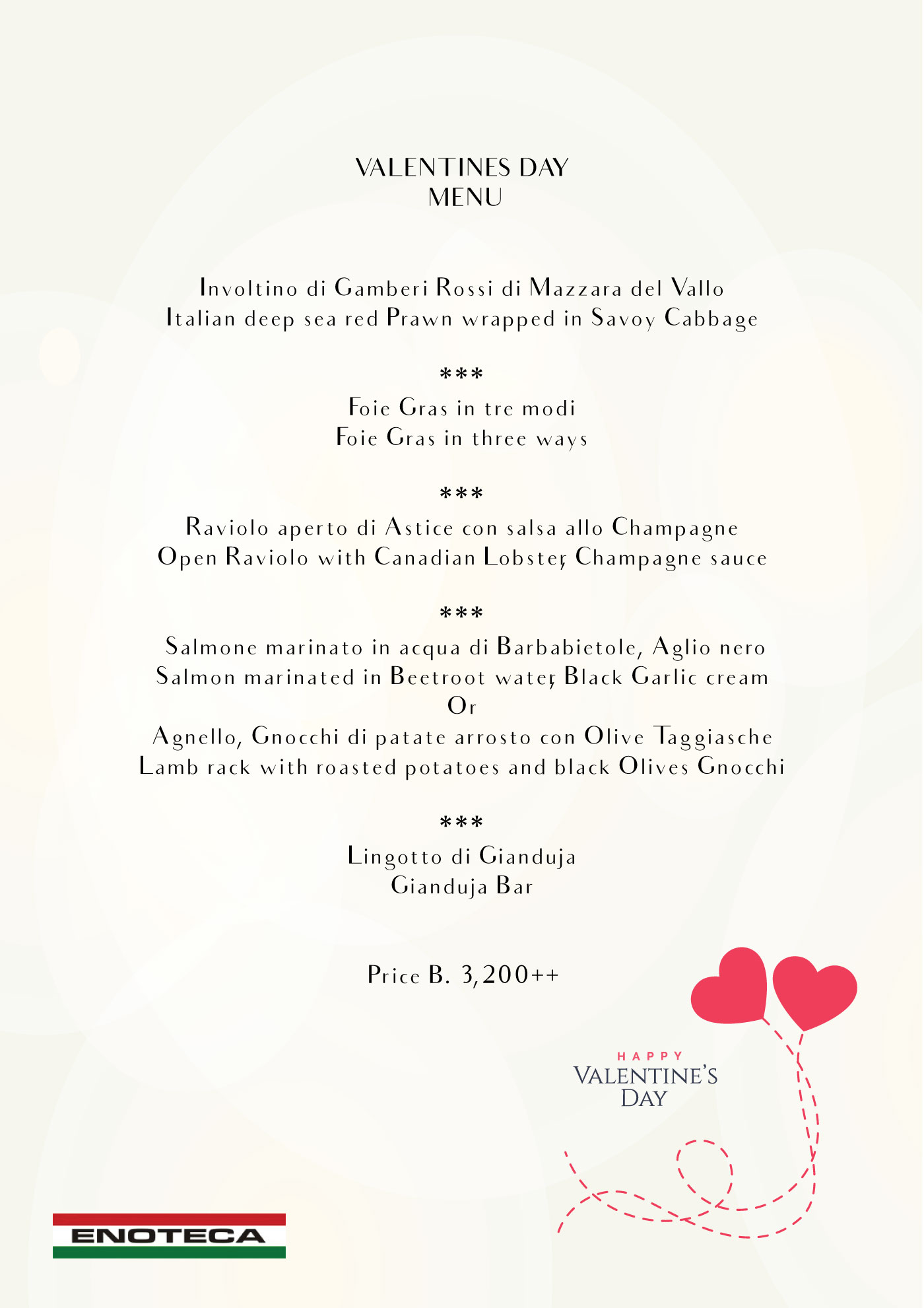 Enoteca Italiana Valentines Menu